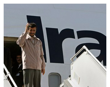 Turning Ahmadinejad into public enemy No. 1
