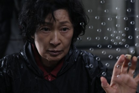 Topics: Mother, Movies, Our Picks. Kim Hye-Ja in