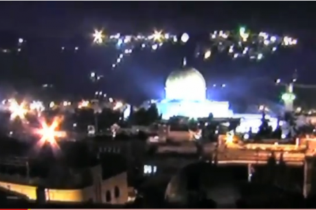 Possible UFO in Jerusalem ignites Web controversy