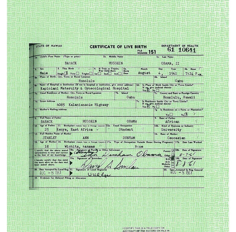 Short Form Birth Certificate Erkalnathandedecker