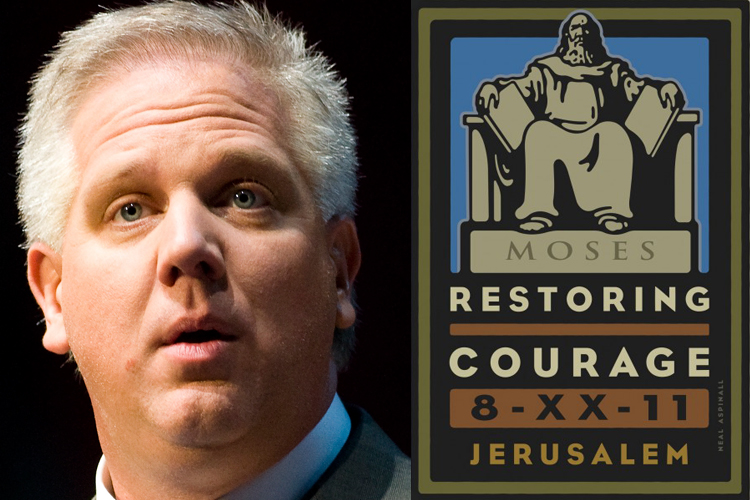 courage democratic party glenn hurowitz