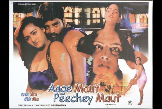 Best indian porn movie