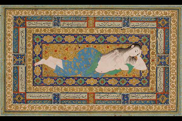 The Morgan S Dazzling Islamic Manuscript Paintings Salon Com