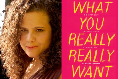 what you really want 460x307 Teen sex search engine