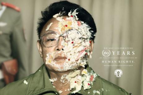 Реклама с тортами фото