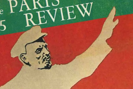 Exclusive: The Paris Review, the Cold War and the CIA