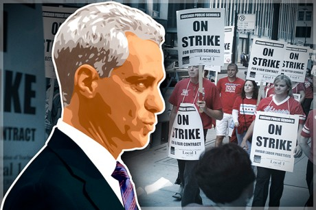 Stand against Rahm!