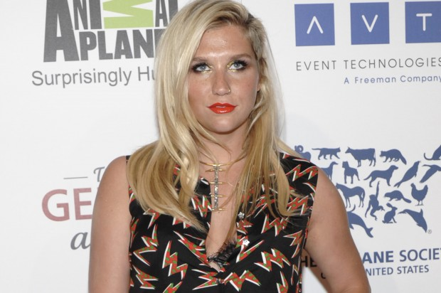 Ke$ha drinks urine in upcoming documentary
