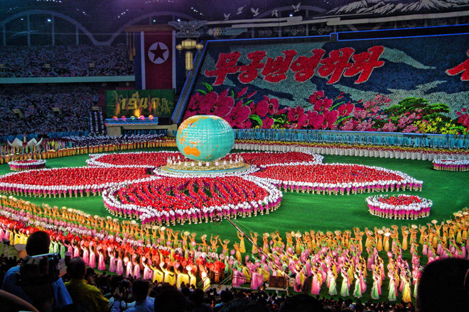 North korean customs and traditions