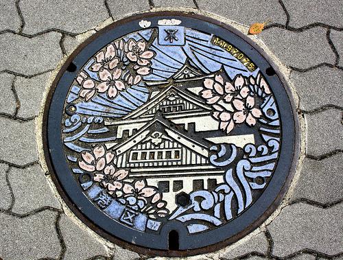 artistry atop japan u0026 39 s sewers