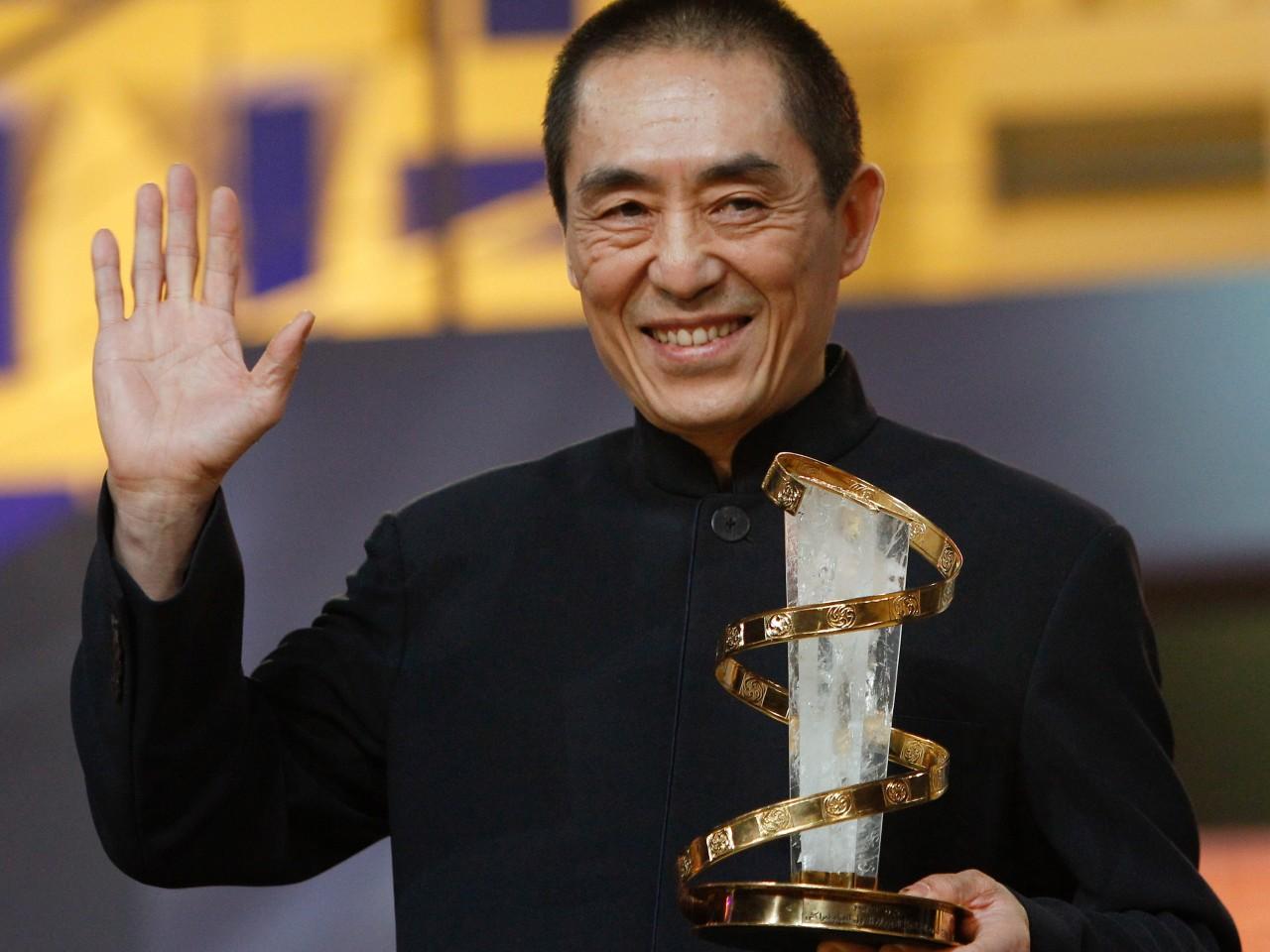 yimou zhang director