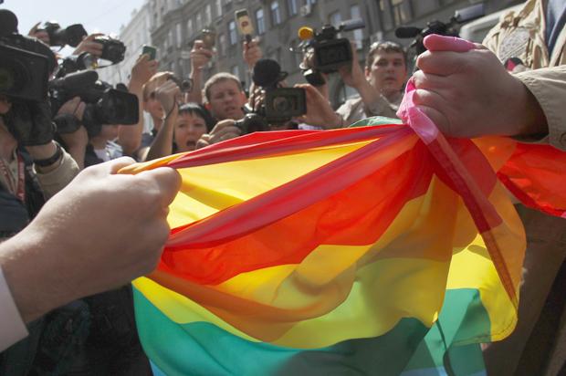 Gay newspaper ga
