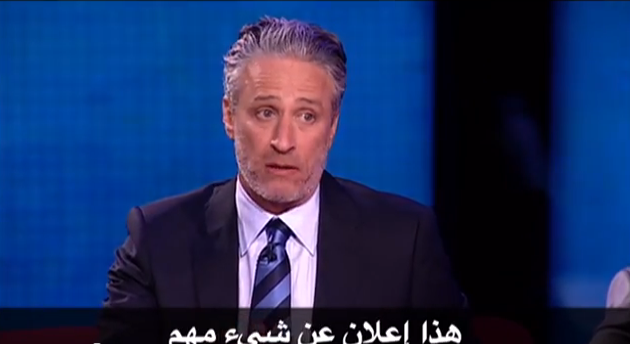 from Walter john stewart gay arabic