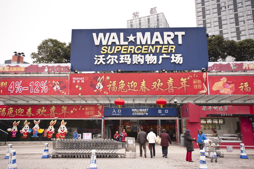wal mart china sustainability Choose a year above to view the related documents related links contact investor relations email alerts our story newsroom blog community giving global responsibility.
