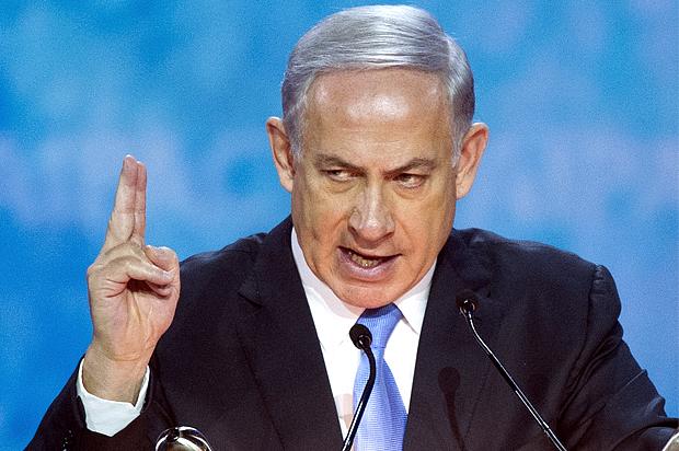 Image result for Benyamin Netanyah