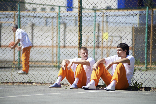 correctional programs of america essay 6 evidence-based practices proven to lower recidivism learning to trust the research transforming hurt into healing: 'building resilience' program thrives in calif prison trump convenes experts on overhaul of nation's prison system.