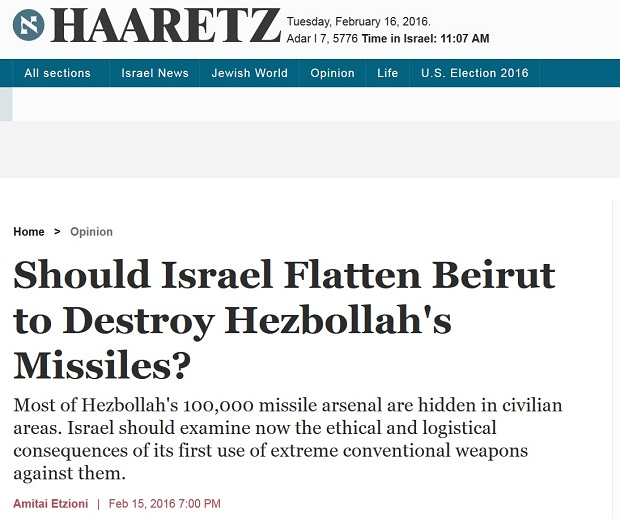 (A screenshot of the Haaretz headline, which was later changed)