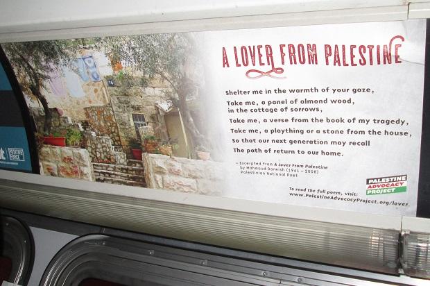 darwish a lover from palestine