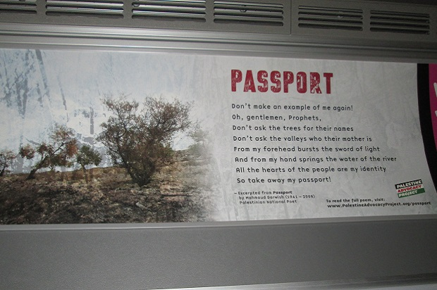 darwish passport