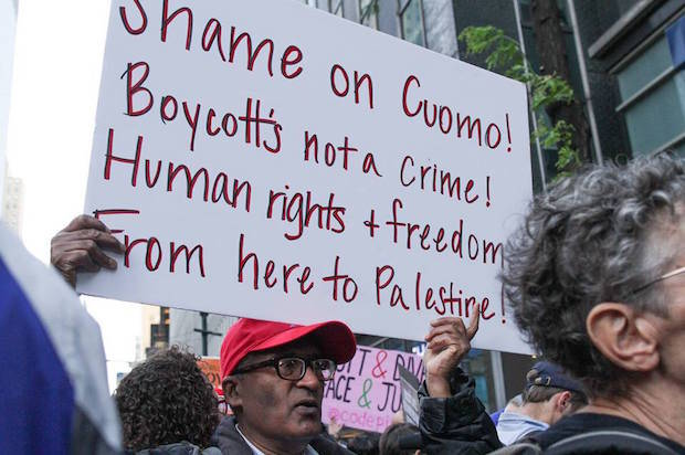 """Shame on Cuomo"": New Yorkers protest ""McCarthyite"" blacklist of supporters of Israel boycott movement BDS"