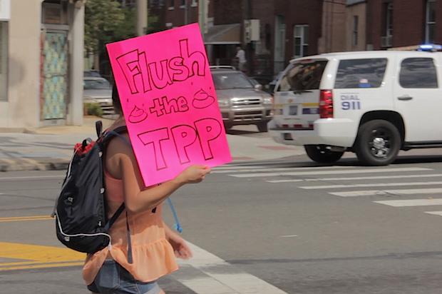 flush tpp