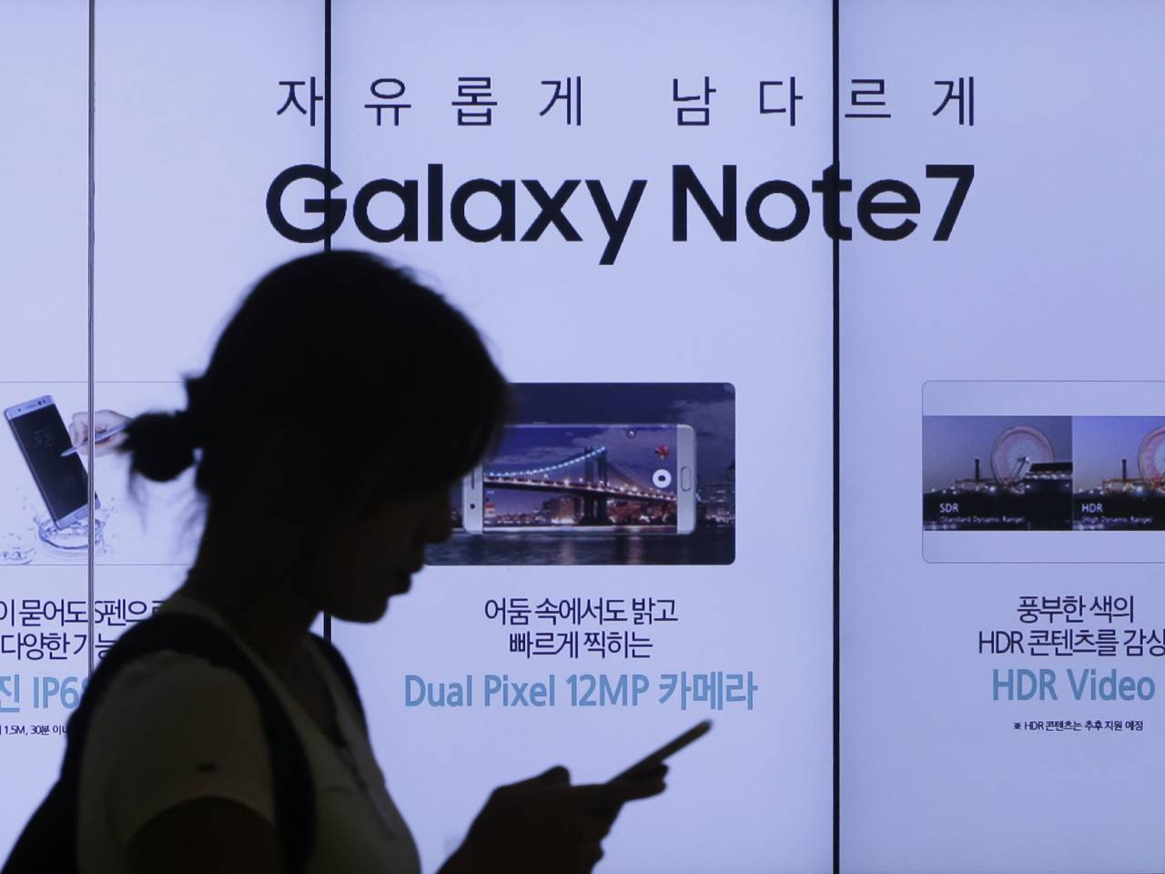Samsung To Announce Note 7 Investigation Results On Jan 23