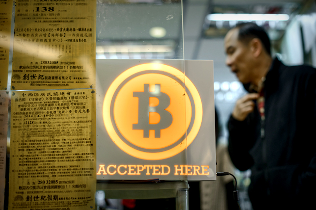 Bitcoin is devaluing China's currency but the country won't do much about it - Salon