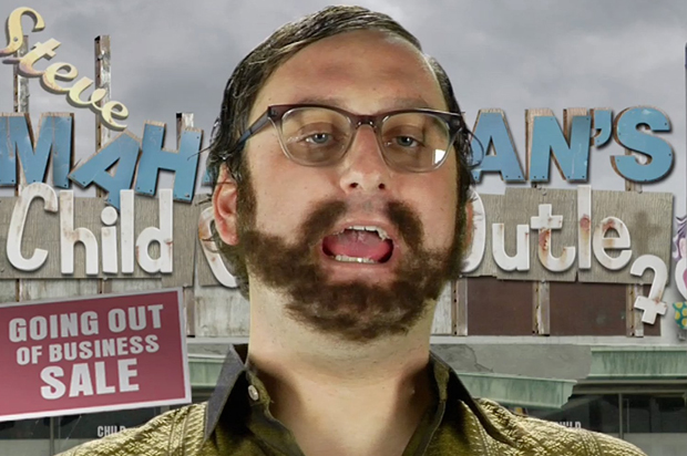 Tim and Eric Awesome Show, Great Job! anniversary special gets release date