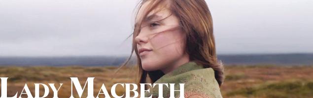 ladymacbeth-gateway