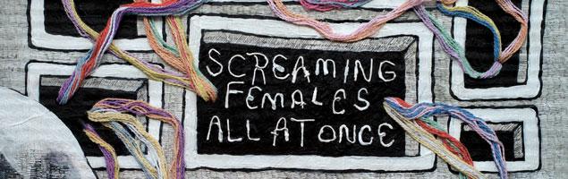 screamingfemales-gateway